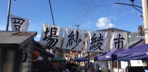kaibasayaichi