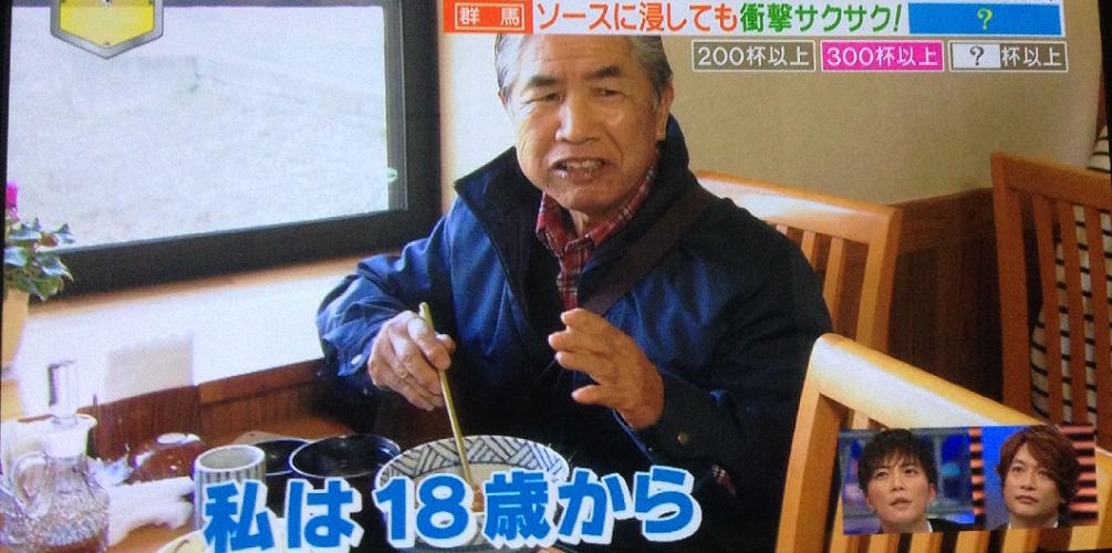 くーる&ほっとの代表(一柳孝平)は 18歳でひとり岐阜県郡上市(旧美並村)から群馬県桐生市へきて川村株式会社へ就職しました。